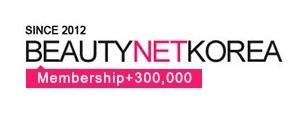 Beautynetkorea Vouchers