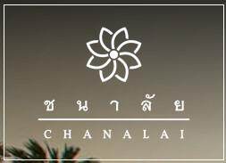 Chanalai Vouchers