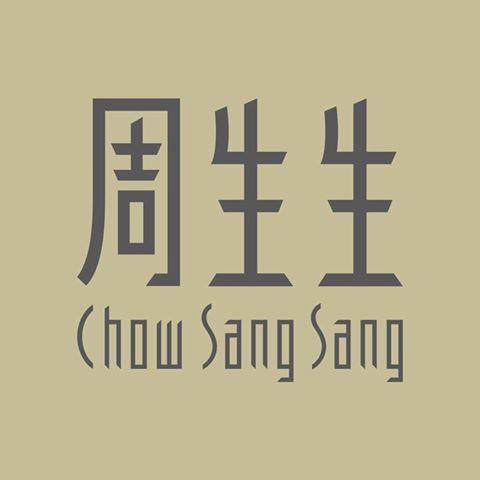 Chow Sang Sang Vouchers