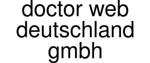Doctor Web Deutschland Gmbh Vouchers