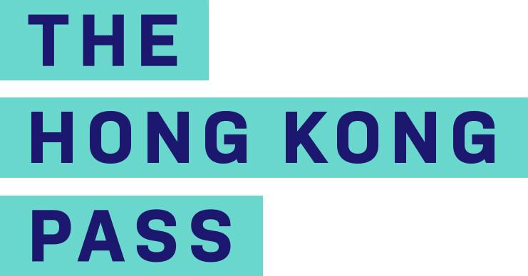 Hong Kong Pass Vouchers