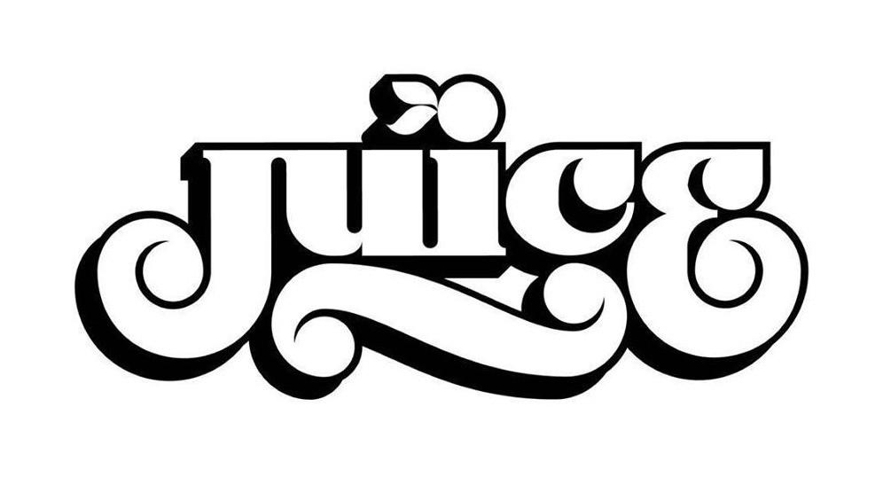 Juice Store Vouchers