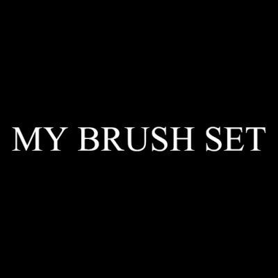 My Brush Set Vouchers