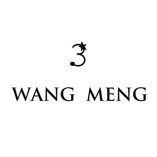 Wang Meng Vouchers